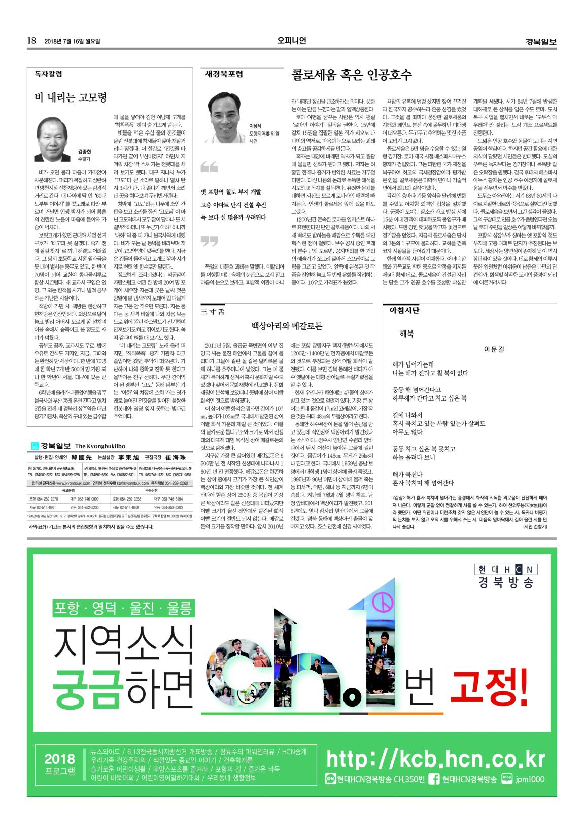 18면 PDF