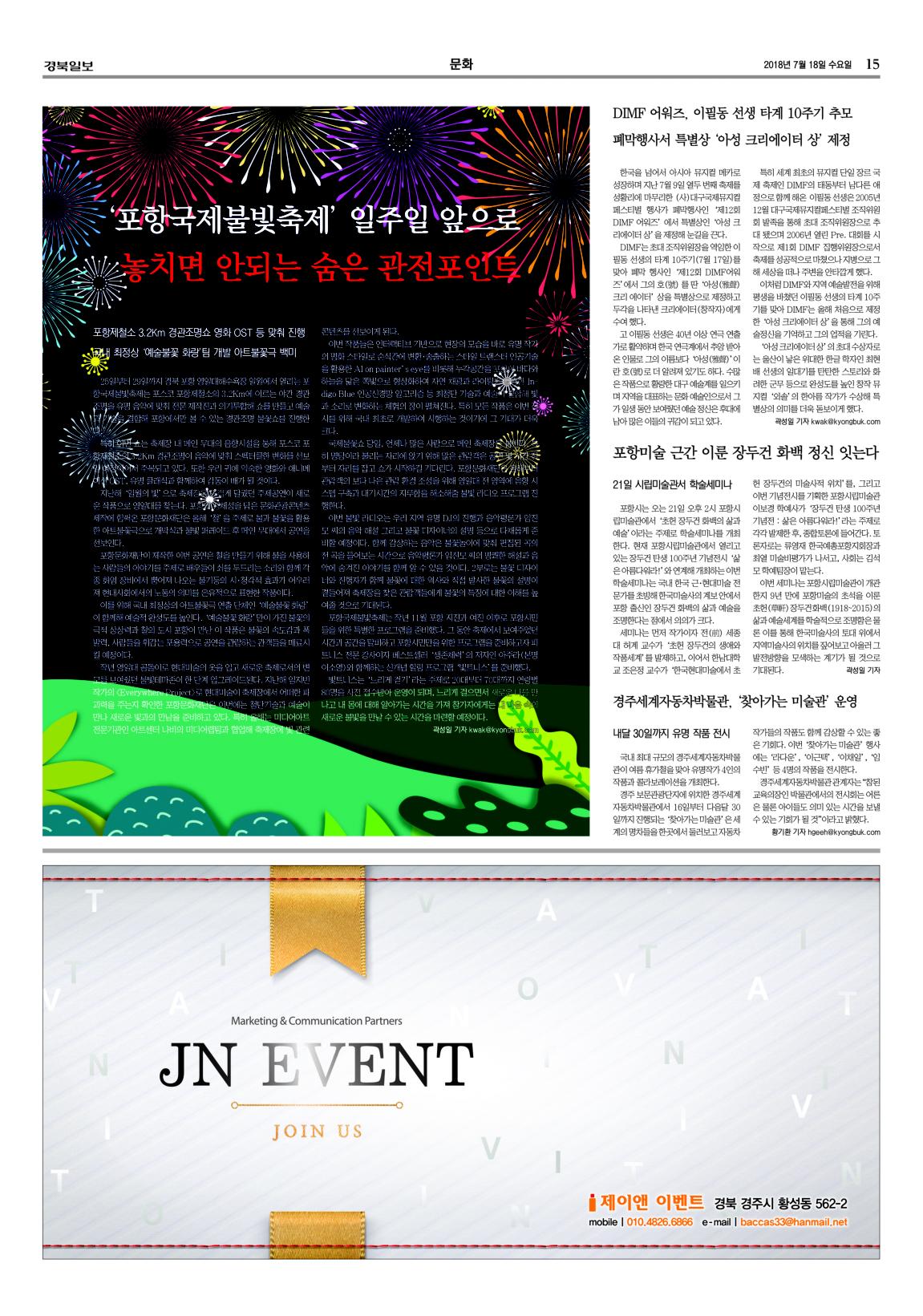 15면 PDF